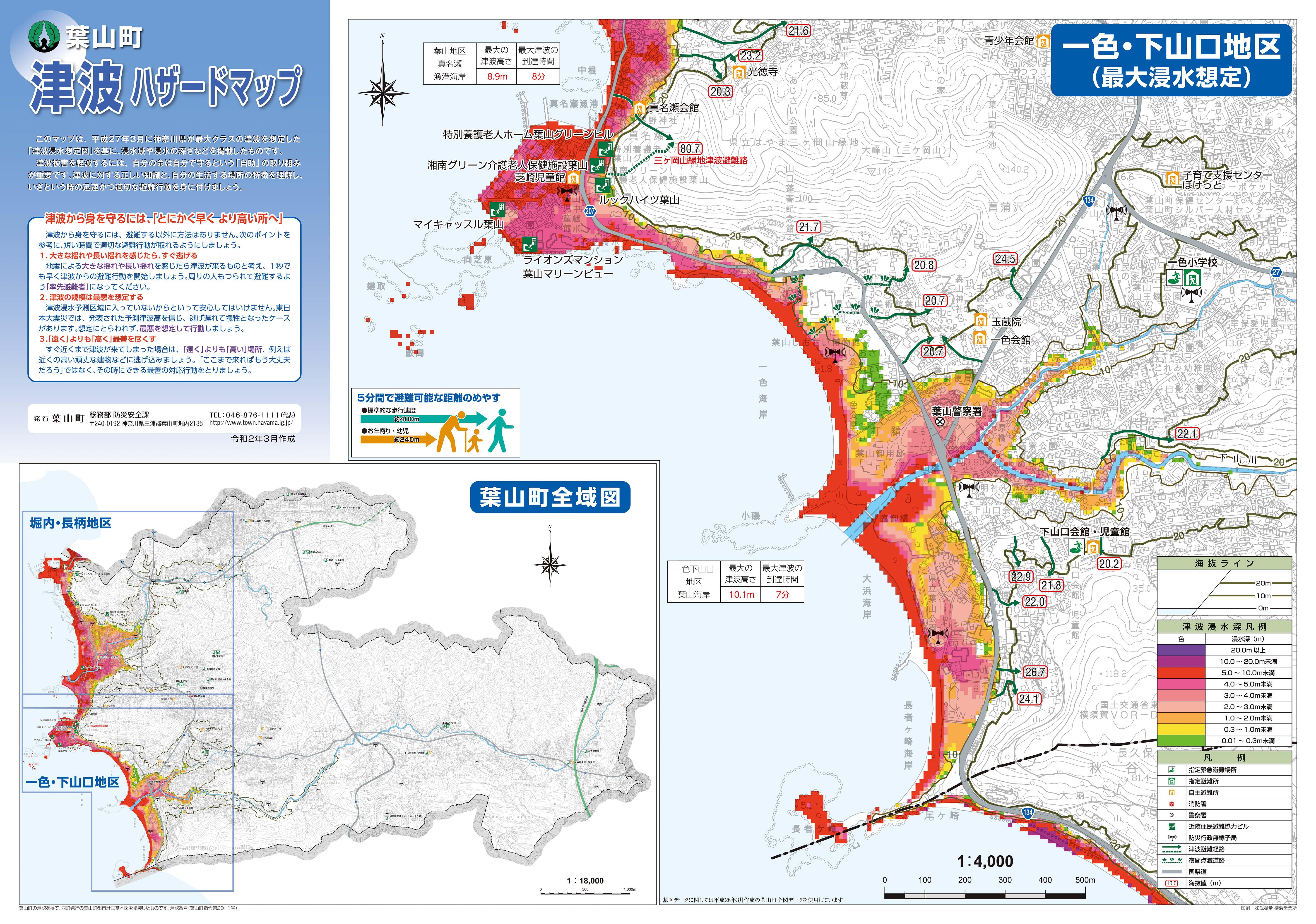 マップ 東京 津波 ハザード 江東区における津波の影響について 江東区
